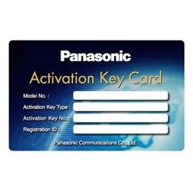 Программное обеспечение для ATC Panasonic