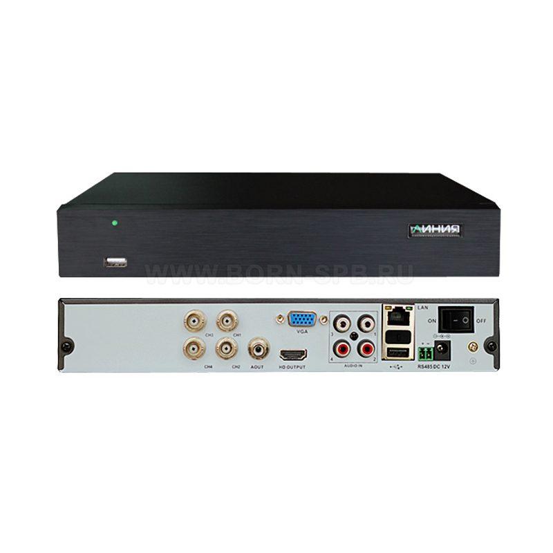 Видеорегистратор Линия XVR 4 H.265 - купить, цена, отзывы, характеристики