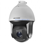 IP-камера HikVision DS-2DF8236I-AEL - 150x150