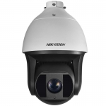 IP-камера HikVision DS-2DF8223I-AEL - 150x150