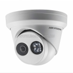 IP-видеокамера HikVision DS-2CD2383G0-I (2.8mm)