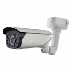 2Мп IP-камера HikVision DS-2CD4626FWD-IZHS/P 2.8-12mm
